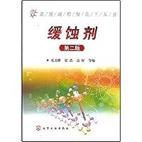 http://ec4.images-amazon.com/images/I/41arQ-EUvSL._AA200_.jpg