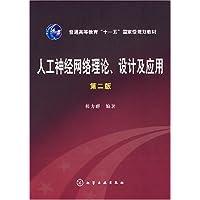 http://ec4.images-amazon.com/images/I/41axJRJ-01L._AA200_.jpg