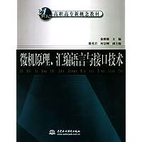 http://ec4.images-amazon.com/images/I/41axxJVSDvL._AA200_.jpg