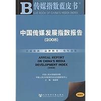 http://ec4.images-amazon.com/images/I/41azN0%2B8doL._AA200_.jpg