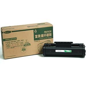 富美FM-FX3C硒鼓(绿包(适用L240 250 360 380) 经济实用 送价值99元的全程无忧正版软件