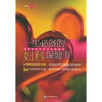 http://ec4.images-amazon.com/images/I/41b-qdAIX-L._AA200_.jpg