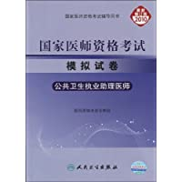 http://ec4.images-amazon.com/images/I/41b0Lg6nHtL._AA200_.jpg