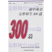 http://ec4.images-amazon.com/images/I/41b2foXw8ZL._AA200_.jpg