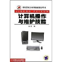 http://ec4.images-amazon.com/images/I/41b3AHcnjdL._AA200_.jpg