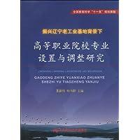 http://ec4.images-amazon.com/images/I/41b3tYlyTjL._AA200_.jpg