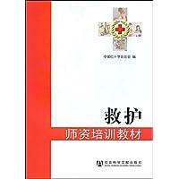 http://ec4.images-amazon.com/images/I/41b4o05ltyL._AA200_.jpg