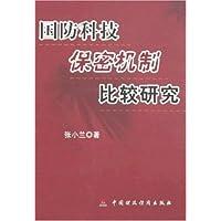 http://ec4.images-amazon.com/images/I/41b4uOkefKL._AA200_.jpg