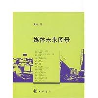 http://ec4.images-amazon.com/images/I/41b880UEu7L._AA200_.jpg