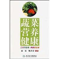 http://ec4.images-amazon.com/images/I/41bBwno6i1L._AA200_.jpg