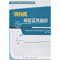 http://ec4.images-amazon.com/images/I/41bCOM65GVL._AA200_.jpg