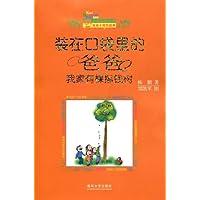 http://ec4.images-amazon.com/images/I/41bDY9QqAyL._AA200_.jpg