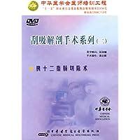 http://ec4.images-amazon.com/images/I/41bEqqDts7L._AA200_.jpg