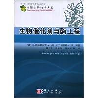 http://ec4.images-amazon.com/images/I/41bKQC0FMDL._AA200_.jpg