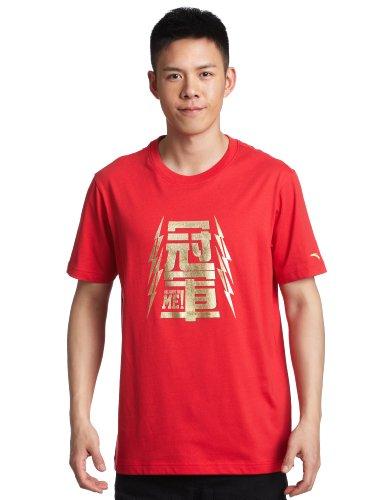 ANTA 安踏 篮球系列 男式 短袖T恤 15221159