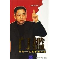 http://ec4.images-amazon.com/images/I/41bQZlEdJuL._AA200_.jpg