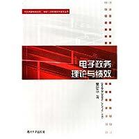 http://ec4.images-amazon.com/images/I/41bRoXjUeHL._AA200_.jpg