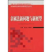 http://ec4.images-amazon.com/images/I/41bTGjw6b8L._AA200_.jpg
