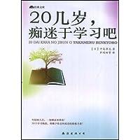 http://ec4.images-amazon.com/images/I/41bVxHd64WL._AA200_.jpg