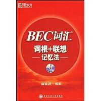 http://ec4.images-amazon.com/images/I/41bXY1uu3aL._AA200_.jpg