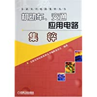 http://ec4.images-amazon.com/images/I/41bZXCTC5qL._AA200_.jpg