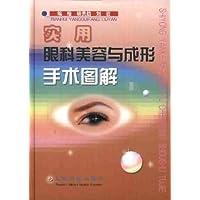 http://ec4.images-amazon.com/images/I/41bbX7IdzFL._AA200_.jpg