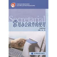 http://ec4.images-amazon.com/images/I/41bfm6H9kEL._AA200_.jpg