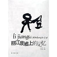 http://ec4.images-amazon.com/images/I/41bglk71QVL._AA200_.jpg