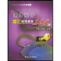 http://ec4.images-amazon.com/images/I/41bimjLd9sL._AA200_.jpg