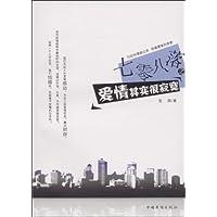 http://ec4.images-amazon.com/images/I/41bkxSvUW1L._AA200_.jpg