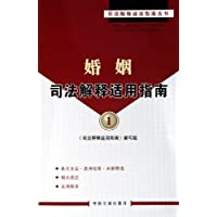 http://ec4.images-amazon.com/images/I/41bkzhoG3pL._AA200_.jpg
