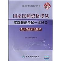 http://ec4.images-amazon.com/images/I/41blNPD%2B4QL._AA200_.jpg