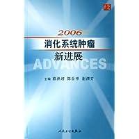 http://ec4.images-amazon.com/images/I/41blXK8apjL._AA200_.jpg