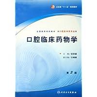 http://ec4.images-amazon.com/images/I/41blaMRxVKL._AA200_.jpg