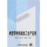 http://ec4.images-amazon.com/images/I/41blz43GFpL._AA200_.jpg