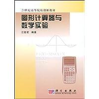 http://ec4.images-amazon.com/images/I/41bnrqqR0QL._AA200_.jpg