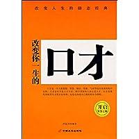 http://ec4.images-amazon.com/images/I/41bns8KgF0L._AA200_.jpg
