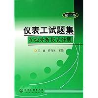 http://ec4.images-amazon.com/images/I/41bp5VQT4RL._AA200_.jpg