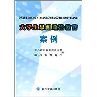 http://ec4.images-amazon.com/images/I/41bqVv8dwsL._AA200_.jpg