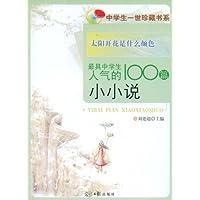 http://ec4.images-amazon.com/images/I/41bqqoHZBKL._AA200_.jpg