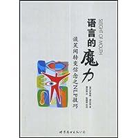 http://ec4.images-amazon.com/images/I/41buAx7eQwL._AA200_.jpg