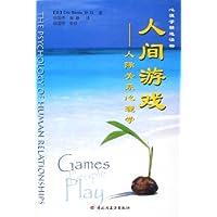 http://ec4.images-amazon.com/images/I/41bvs3YRQYL._AA200_.jpg