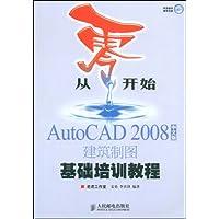 http://ec4.images-amazon.com/images/I/41bxVkRMnVL._AA200_.jpg