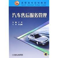 http://ec4.images-amazon.com/images/I/41byGxDkTBL._AA200_.jpg