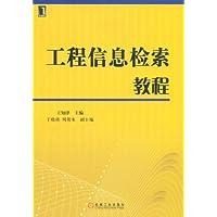 http://ec4.images-amazon.com/images/I/41byL6NFJFL._AA200_.jpg
