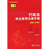 http://ec4.images-amazon.com/images/I/41bzXyeUmVL._AA200_.jpg