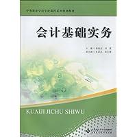 http://ec4.images-amazon.com/images/I/41c-ijrk%2BBL._AA200_.jpg