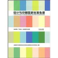 http://ec4.images-amazon.com/images/I/41c2aRvSC1L._AA200_.jpg