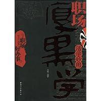 http://ec4.images-amazon.com/images/I/41c4Oly3N3L._AA200_.jpg