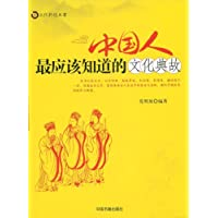 http://ec4.images-amazon.com/images/I/41c4UU-ukqL._AA200_.jpg